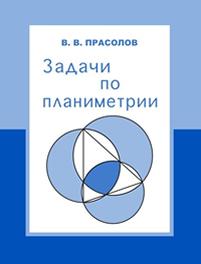 20140516175609