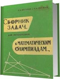 20140516223403