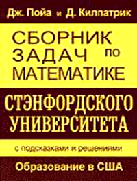 20140516230711
