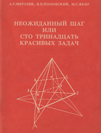 20140516235522