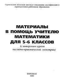 20140519001658